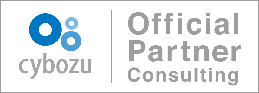 cybozu Officeial partner Consulting