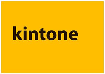 kintoneのロゴ画像